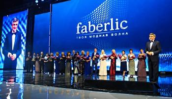 20-летие Фаберлик, поздравление Владимира Путина