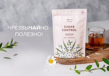 Коллекция Faberlic Herbal Tea фаберлик
