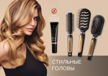 Сыворотка Salon Care