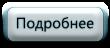 Новинки каталога Faberlic  (Фаберлик) №15/2013 (28 октября - 17 ноября 2013)